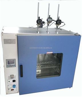 ZMD-A馬丁耐熱溫度測定儀