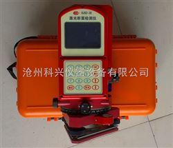 BJSD-2E激光隧道断面检测仪/激光隧道断面仪/隧道断面测试仪