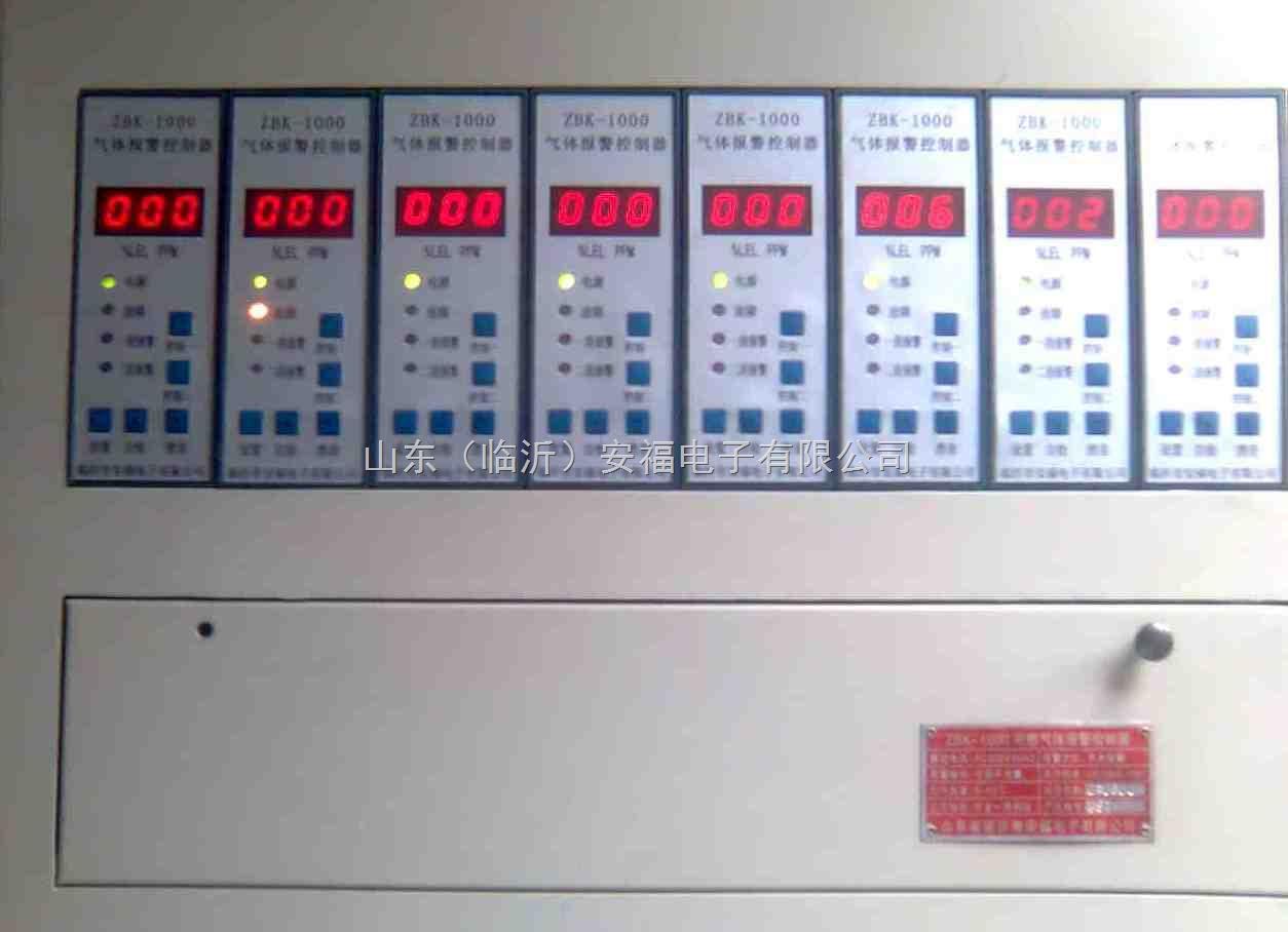 硫化氢泄漏报警器,硫化氢检测仪