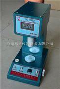 LG-100D型供应土壤液塑限联合测试仪