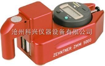 数显路面标线厚度测量仪