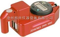 ZMM5000型数显路面标线厚度测量仪