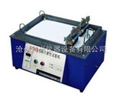 QFM型QFM型漆膜打磨性测定仪