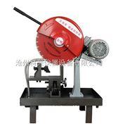 HQP-150A型HQP-150A型轨道式混凝土切割机