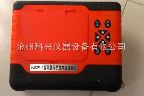 钢筋保护层厚度测量仪