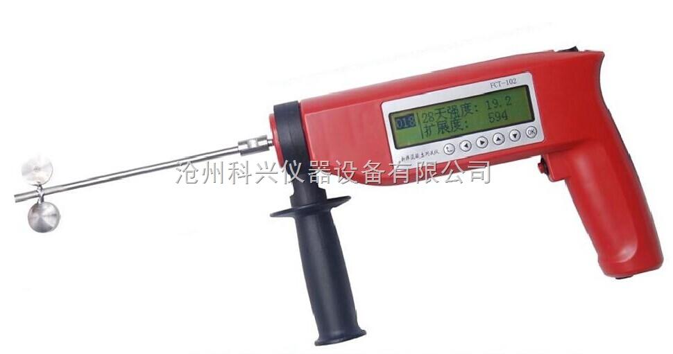 FCT102型智能型新拌混凝土综合性能测试仪使用说明书