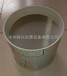 FYS-150型水泥细度负压筛析仪专用负压筛,大功率吸尘器