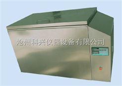 JKS型液晶屏显混凝土碱骨料反应试验箱河北供应商