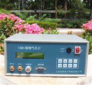 植物氣孔計