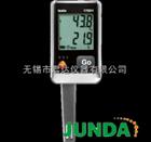 testo 175-H1温湿度记录仪