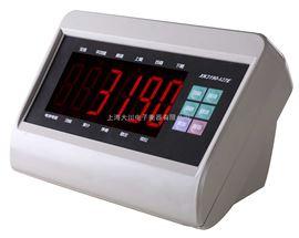 XK3190-A27E耀华50公斤报警电子秤,上下限报警连接电脑电子秤货真价实