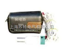 GDY-S绳式验电器