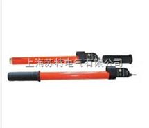 GD电力验电器生产厂家,专业制造验电器,优质验电器