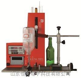 瓶底壁厚测定仪(可编程,纵横向连测)