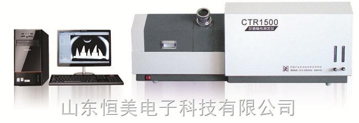 灰熔融性测定仪