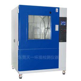 工业通用箱式淋雨防水试验箱生产专家