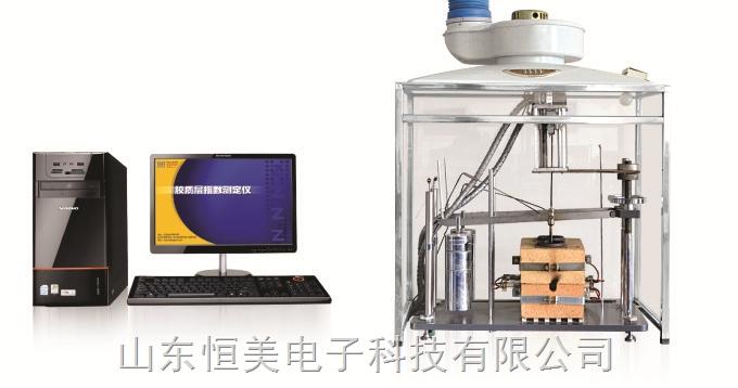 全自动电脑胶质层指数测定仪