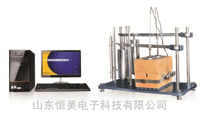 电脑胶质层指数测定仪
