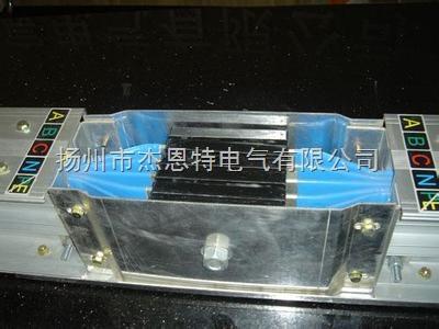 3150A封闭密集型母线槽专业厂家制造,国际品质