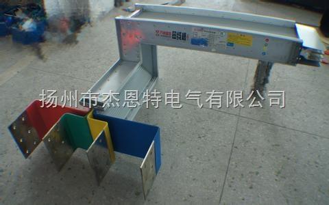 4000A封闭密集型母线槽专业厂家制造,国际品质