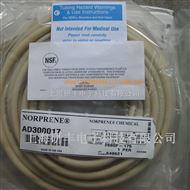 AD300012Norprene-Chemical双层管