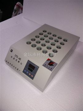 DTD-40数显恒温消解仪