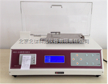 JC02-MXD-02摩擦系數儀 動摩擦系數測量儀 靜摩擦系數測定儀