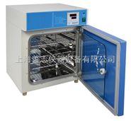 上海善志不锈钢智能型隔水式精密型培养箱