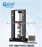 硅片弯曲强度测试机