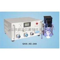 GHX-XE-300進口氙燈光源