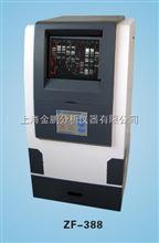 ZF-298型ZF-298型全自动凝胶成像分析系统