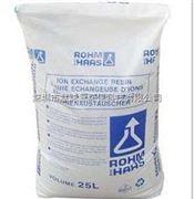 羅門哈斯樹脂