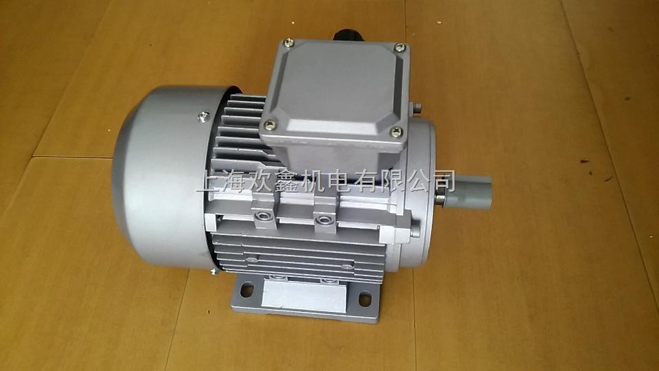 750W三相B3臥式異步交流電動機