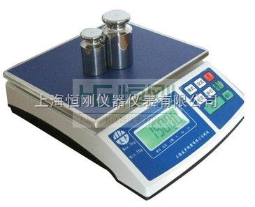 30公斤电子计重秤,桌面计重电子秤可连电脑