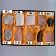 摩氏硬度计(10块石材规格) 摩氏硬度计(莫氏,石材,陶瓷,大理石,人造石)