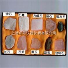 摩氏硬度計(10塊石材規格) 摩氏硬度計(莫氏,石材,陶瓷,大理石,人造石)