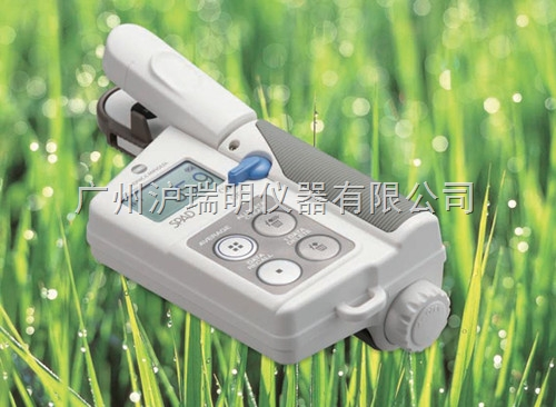 日本柯尼卡美能达SPAD-502PLUS便携式叶绿素测定仪