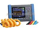 日本日置PW3198电能质量分析仪