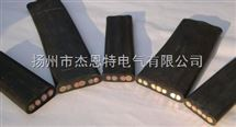 YBF天然丁苯絕緣和氯丁護套扁平軟電纜