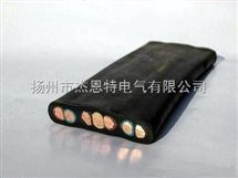 YB天然丁苯絕緣和護套扁平軟電纜