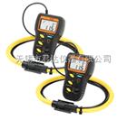 台湾泰仕AFLEX-3003交流谐波分析挠性钩表