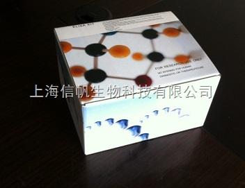人内皮抑素ELISA试剂盒 人ES试剂盒7折促销