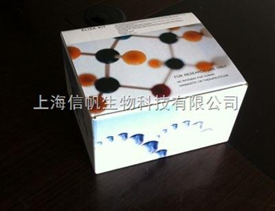 人载脂蛋白B100ELISA试剂盒,人apo-B100试剂盒