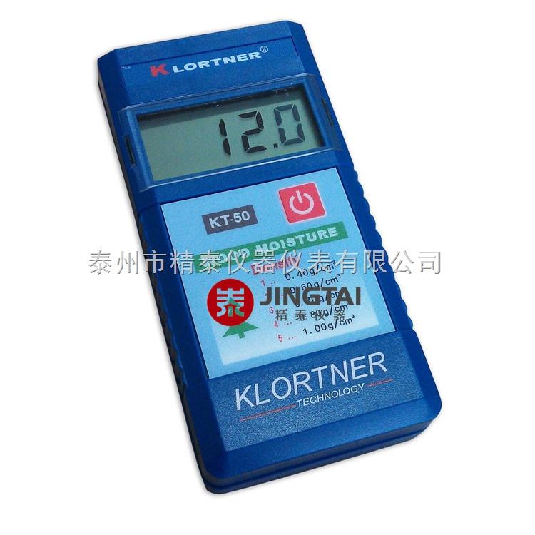 进口木材湿度检测仪,kt-50木材水分测试仪