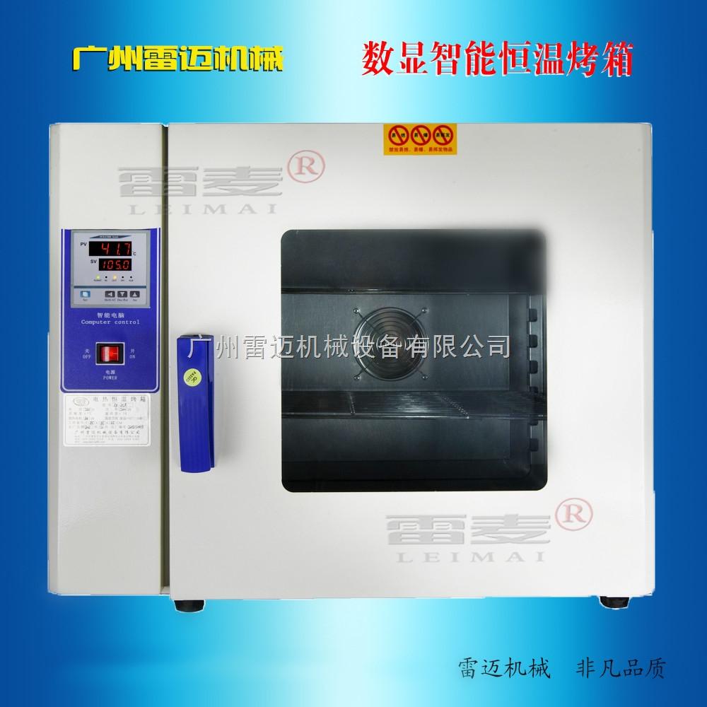 优质数显型恒温烤箱厂家直销