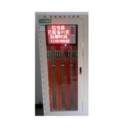 JT-I 智能安全工具柜
