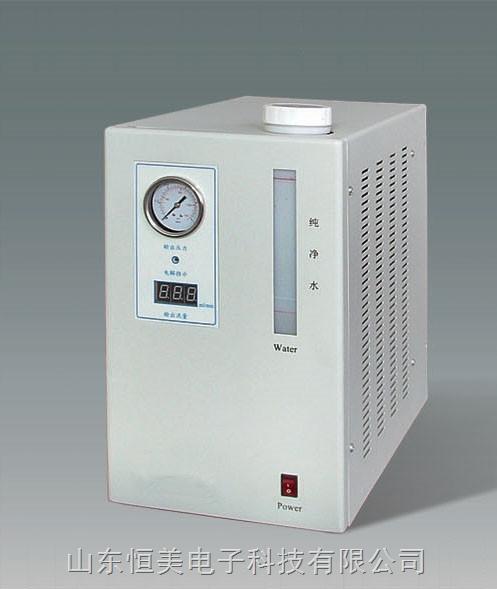 纯水型高纯度氢气发生器
