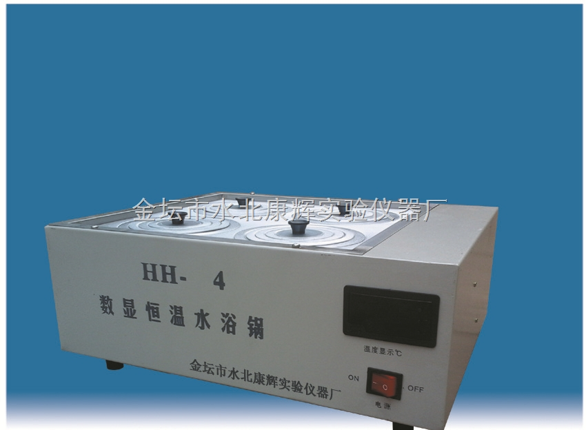 HH-4恒温水浴锅