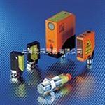 -经销德国IFM对射式传感器,PN2021
