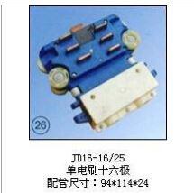 JD16-16/25(单电刷十六极)